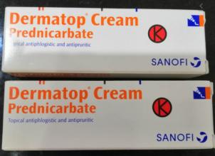 Dermatop Krem Niçin Kullanılır, Fiyatı?